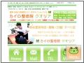 クオリアthumb_itami700_jp