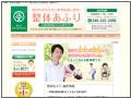 あふりthumb_www_seitai-afuri_com