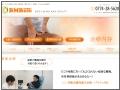 BMB整骨院thumb_bmb-seikotsuin_jp