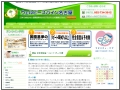 ウェルビースパイン名古屋thumb_www_wbspine-nagoya_jp