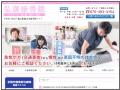 弘漢接骨院thumb_kokan-sekkotsuin_com