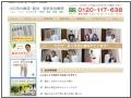 明京堂thumb_www_meikyodou_com