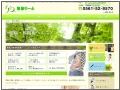整体りーふthumb_www_leaf-seitai_com