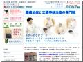 おがさわらthumb_www_ogasawara-chiryo_com