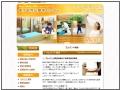 あげお向山整体センターthumb_www_kotsuban_com