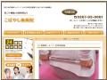 こばやしthumb_www_kobayashi-chiro_net