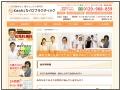 Keshiカイロプラクティックthumb_www_keshi-chiro_com