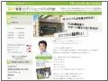 東葉thumb_www_toyo-care_com