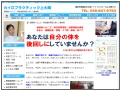 thumb_www_kamioooka-kp_com
